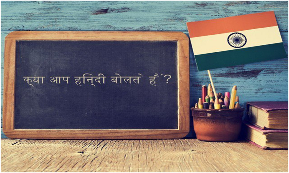 Hindi cannot be the national language because India's unity is